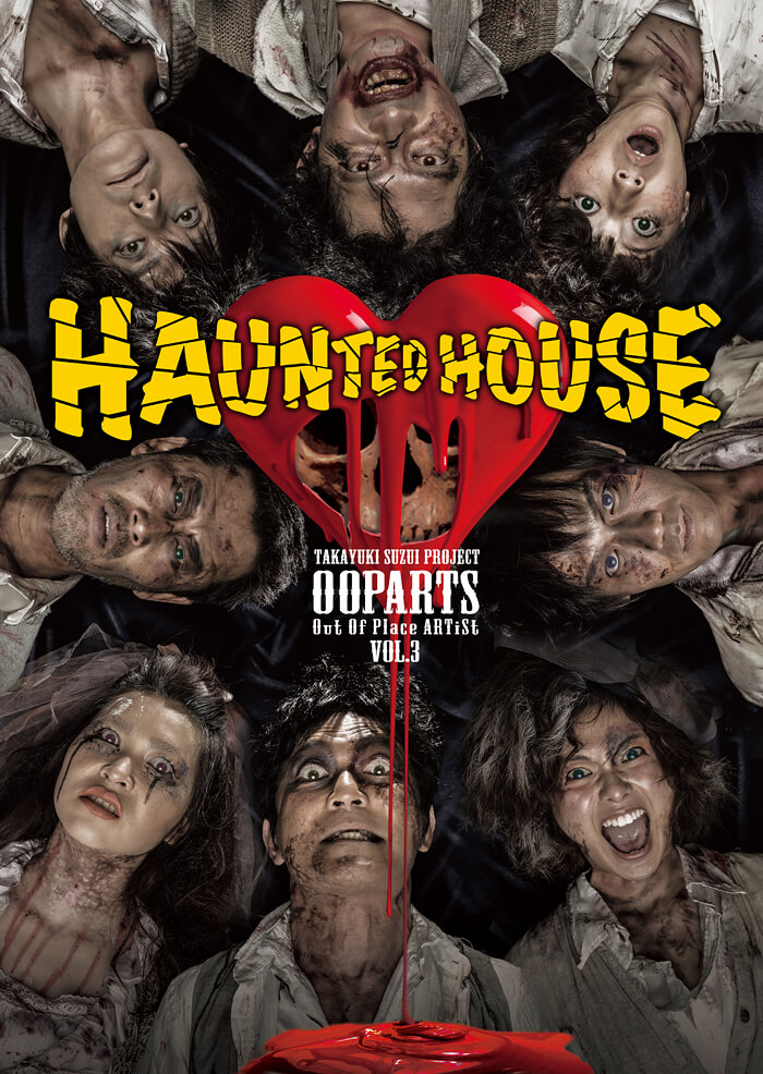 TAKAYUKI SUZUI PROJECT OOPARTS vol.3 HAUNTED HOUSE
